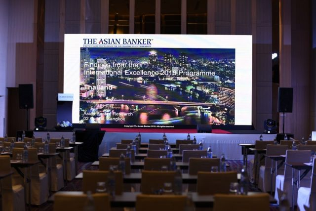 The Asian Bankers – Awards 2018